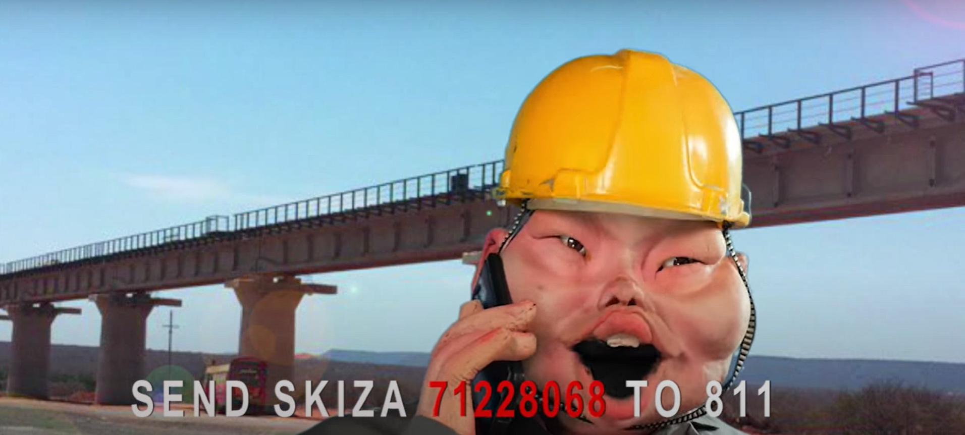 Chinku skiza tune